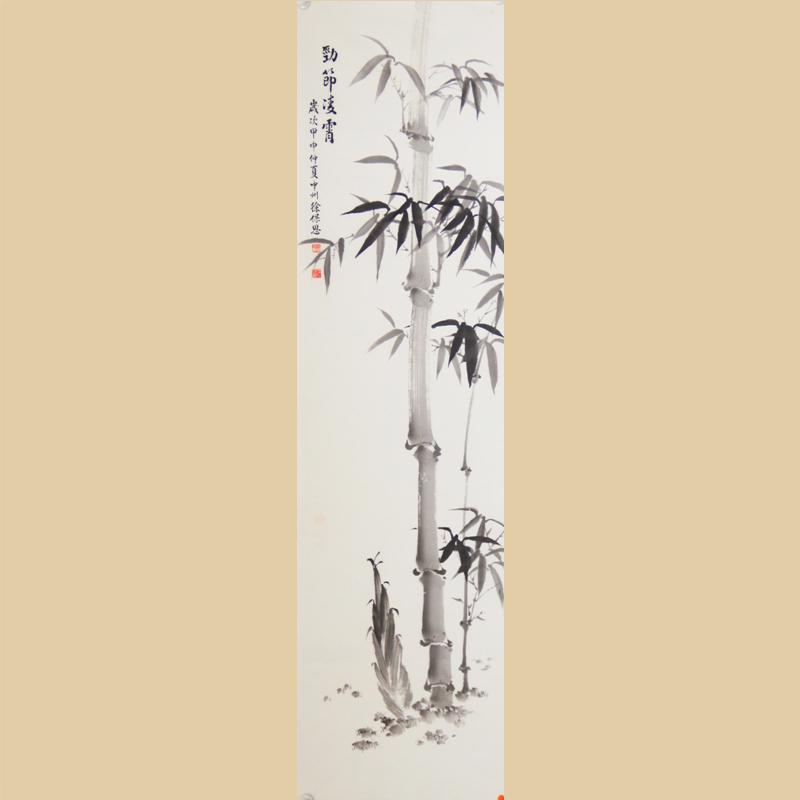 台湾书画艺术家徐保恩国画:竹