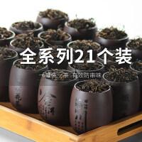 茶叶罐陶瓷家用小号紫砂茶叶罐陶瓷茶罐小号普洱装茶叶盒便携迷你旅行存储密封罐家用