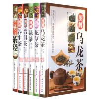 茶���籍6本 �D解�觚�茶+普洱茶+花草茶+茶�+�G茶+�B生茶茶�~�D�b 茶道茶�茶文化��籍 茶�~��籍 迷上普洱(精�b修�版