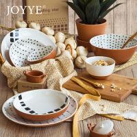 Joyye 哑光黑白陶瓷餐具套装 中西餐瓷器餐具盘碗碟家用套装