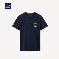 HLA/海澜之家圆领短袖T恤2019夏季新品时尚军旅风短t男