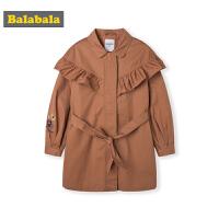 【4件3折价:95.97】巴拉巴拉女童风衣中长款儿童外套秋装新款中大童甜美洋气百搭