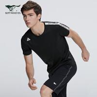 七匹狼T恤男2020夏季新款男士圆领纯色短袖纯棉体恤潮流修身男装