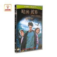 正版电影 哈利波特与阿兹塔班囚徒 正版DVD D9