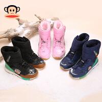 大嘴猴童鞋男童加绒棉靴2017冬季新款女童保暖加厚短靴子儿童棉鞋