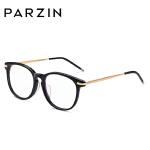 帕森 板材眼镜架 男女英伦复古潮流眼镜框 可配近视 新品56028