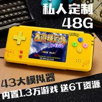 司徒刷机版高清街机掌机PSP游戏机小型FC怀旧掌上GBA可下载抖音俄罗斯方块机口袋妖怪游戏机