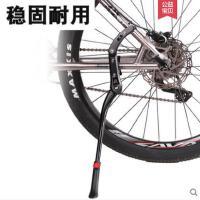可调节后支架山地车侧自行车脚撑停车架铝合金边支撑架