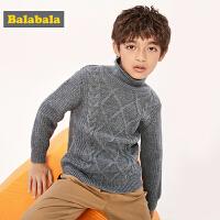 巴拉巴拉童装儿童毛衣男童2019新款秋冬中大童针织衫保暖高领毛衫