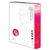 【旧书二手九成新】柔福帝姬 米兰Lady 9787208100237 上海人民出版社