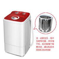 先科 迷你洗衣机xpb40-1208 小型半自动洗脱一体小洗衣机 4.0KG 洗被罩 羽绒服 附带脱水蓝