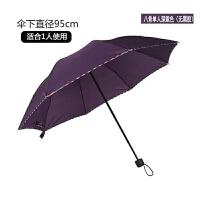 紫色手动款八骨雨伞三折伞折叠伞超大号晴雨伞单人伞男女学生遮阳伞太阳伞 紫色