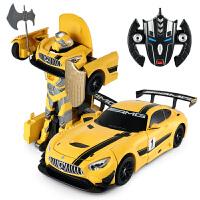 【当当自营】星辉rastar RS战警奔驰GT3机器人74800黄色儿童电动遥控玩具车