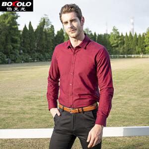 【提前双12 每满200立减100】伯克龙 男士经典净色休闲职业短袖衬衫 男式格子素色修身短袖 BC14002