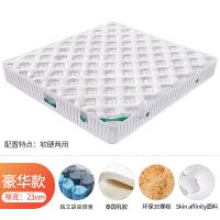 席梦思床垫 1.5 1.8m床双人软硬两用乳胶床垫 经济型1.2米床加厚