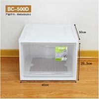 储物盒收纳箱透明塑料抽屉式收纳盒整理箱BC500D爱丽丝 BC-500D 大号 40*50*29.5cm