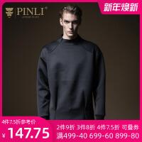 PINLI品立2020春季新款男�b落肩袖�色套�^半高�I�l衣B193209064