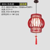 中式吊灯中国风仿古餐厅木艺客厅灯现代中式灯饰古典羊皮灯笼灯具 白色款 直径31x高33cm