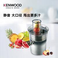 KENWOOD/凯伍德 JE950榨汁机 家用果汁机电动婴儿水果机 渣汁分离