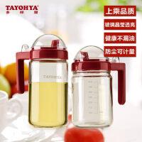 TAYOHYA多样屋 玻璃油壶  Passion油醋瓶 食油/酱油/果汁/蜂蜜壶
