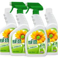 【2件3折到手价:39.9】绿劲 厨房去油污净组合装 700mlx4瓶