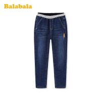 巴拉巴拉儿童裤子男童2020新款童装中大童长裤休闲弹力牛仔裤韩版