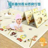 宝宝爬行垫加厚可折叠野餐地垫游戏毯客厅爬爬垫婴儿玩具