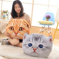 小猫咪公仔毛绒玩具创意抱枕个性玩偶布娃娃大号生日礼物女生