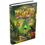 墨多多谜境冒险 阳光版3.乌鸦城的诡局