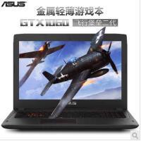 华硕(ASUS)飞行堡垒二代 ZX60VM6700 15.6英寸游戏笔记本电脑 ZX60VM/i7-6700/8G/1T/1060 3G独显/高分/WIN10