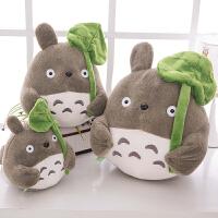 龙猫公仔摆件毛绒玩具玩偶抱枕压床布娃娃大号儿童生日礼物送女友