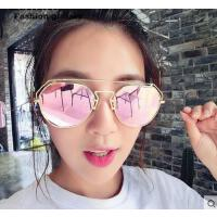 个性时尚大框太阳镜 金属边框双边镜架 潮人眼镜简约舒适 男女情侣眼镜