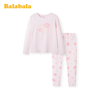 【2.26超品 5折价:79.95】巴拉巴拉女童内衣套装棉春季新款儿童睡衣保暖长袖卡通中大童甜美