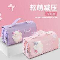 �n��可�劢��W生�P袋文具盒大容量�和�小�W生�p�焊哳�值少女心��sins潮日系�W�t�U�P袋仙�馀�生文具袋包