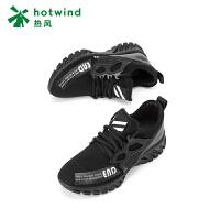 热风运动休闲鞋女女士网面鞋慢跑休闲鞋潮H11W8305