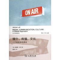 媒介.传播.文化:一个全球性的途径 (美)罗尔