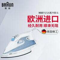 Braun/博朗 TS725 家用蒸汽电熨斗 手持式电烫斗 烫衣服熨斗