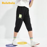 巴拉巴拉童装男童七分裤儿童裤子夏装新款中大童休闲裤短裤运动裤