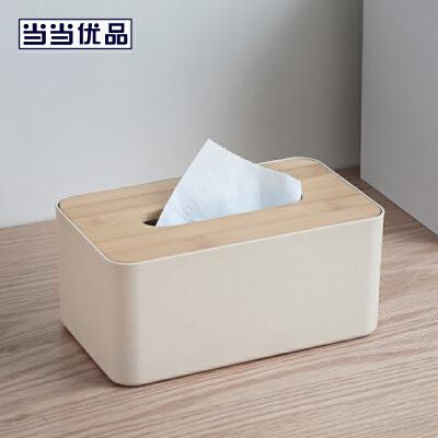 当当优品 家用竹盖长方形纸巾盒 办公室餐巾纸盒 米色当当自营 外形时尚简约 天然材质纹理优美 盒长21cm