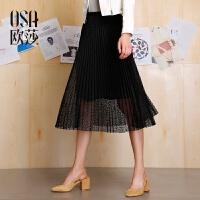 【2件6折】OSA欧莎2017春女春季新款女装黑色蕾丝百褶舒适百搭半身裙A51037