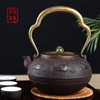日本铸铁茶壶电陶炉泡茶煮水壶功夫茶具铸铁泡茶烧水壶煮茶器电陶炉茶炉功夫茶具套装煮茶老铁壶 螃蟹