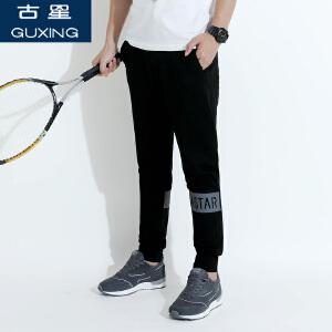 古星夏季新款男士休闲长裤薄款透气运动裤舒适时尚潮流字母小脚裤