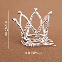 韩版儿童皇冠头饰晚会表演公主头箍发箍发饰女童宝宝发卡发夹