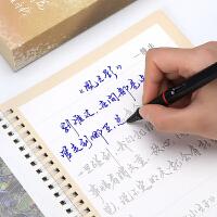 绍泽文化练字贴 自由手写体 行书字帖 如烟若梦