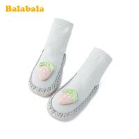 【2.26超品 5折价:24.5】巴拉巴拉男童袜子春季新款中大童儿童棉袜家居中筒袜小女孩地板袜
