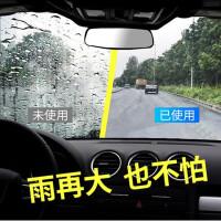 汽车玻璃防雨剂防雾剂后视镜防雨膜前挡风玻璃防雾防雨反光镜驱水