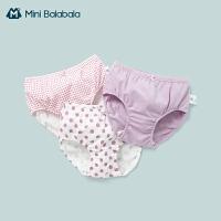 迷你巴拉巴拉儿童内裤2021春季新款女童柔软抗菌三角裤3条装