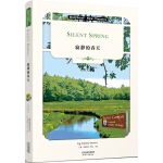 寂�o的春天:Silent Spring(英文版)(配套英文朗�x音�l免�M下�d)