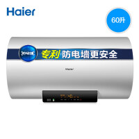 Haier/海尔 电热水器 EC6002-MC3 60升储水式恒温家用电热水器 变容速热