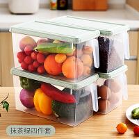 冰箱收纳盒长方形抽屉式鸡蛋盒食品冷冻盒厨房收纳保鲜塑料储物盒保鲜冰箱收纳盒